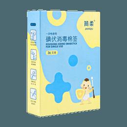 JIANROU Disposable Iodophor Cotton Swabs 36支/盒