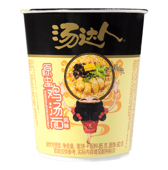UNIF Soup Original Chicken Soup Noodle 72g