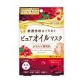 【日本直邮】MANDOM曼丹 Barrier Repair婴儿肌植物精油 玫瑰果油植物面膜透明弹力肌 面膜 4片装 红色