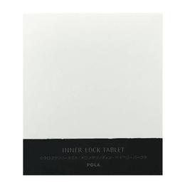 Pola White Shot Inner Lock Ix 60 Tablets