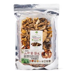 MushroomStorm YunNan Dried Mushrooms Soup Mix 3.5oz (for 4-6 People)