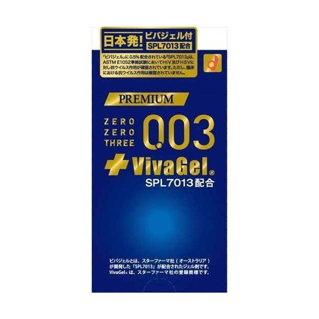 Product Detail - OKAMOTO Condom Premium Zero Zero Three Vivagel 10pcs - image 0
