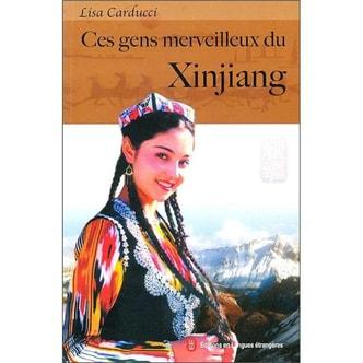 这些新疆人(法文版)