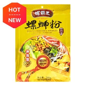LIUZHOU Guangxi Specialty LuoSiFen 265g