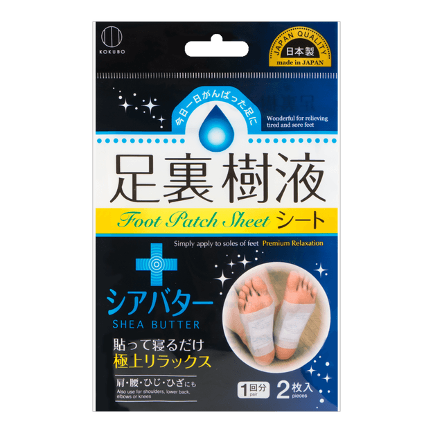 Product Detail - KOKUBO Natural Detox Foot Patch Shea Butter 1 Pair - image 0