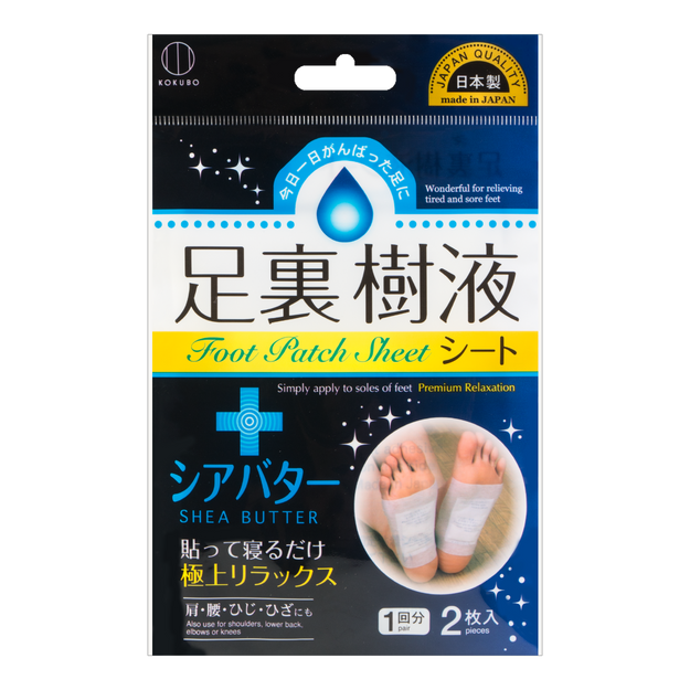 商品详情 - 日本KOKUBO小久保 天然树液除湿气排毒足贴 乳木果油 2枚入 - image  0
