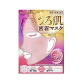 PURE SMILE 3D Silicon Mask Pink