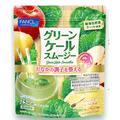 DHL直发【日本直邮】日本本土版FANCL芳珂青汁冰沙混合果蔬 膳食纤维润肠道美白 提高免疫 170g