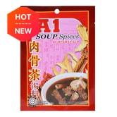 马来西亚A1 肉骨茶药膳汤料 35g  167561