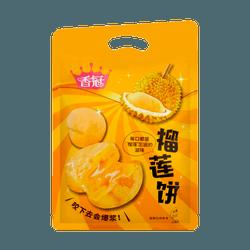香冠 榴莲饼 210g