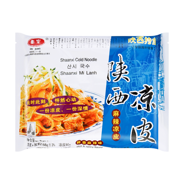 Product Detail - QINZONG Shaanxi Cold Noodle Hot 168g - image 0