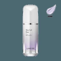 LANEIGE Skin Veil Base SPF25 PA++  No.40 Light Purple 30ml