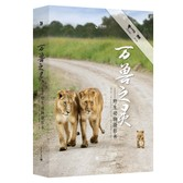 万兽之灵:野生动物摄影书(精装版 全彩)