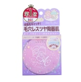 T-GARDEN Sanrio x AC by Angelcolor Kiki & Lala Loose Face Powder #Natural Beige
