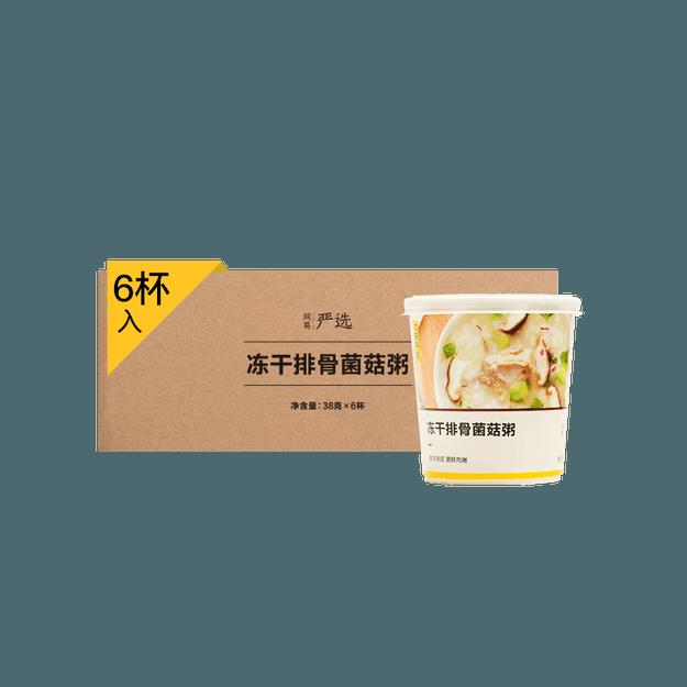 Product Detail - YANXUAN Freeze-dried Porridge - image 0