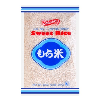 SHIRAKIKU Sweet Rice 907g
