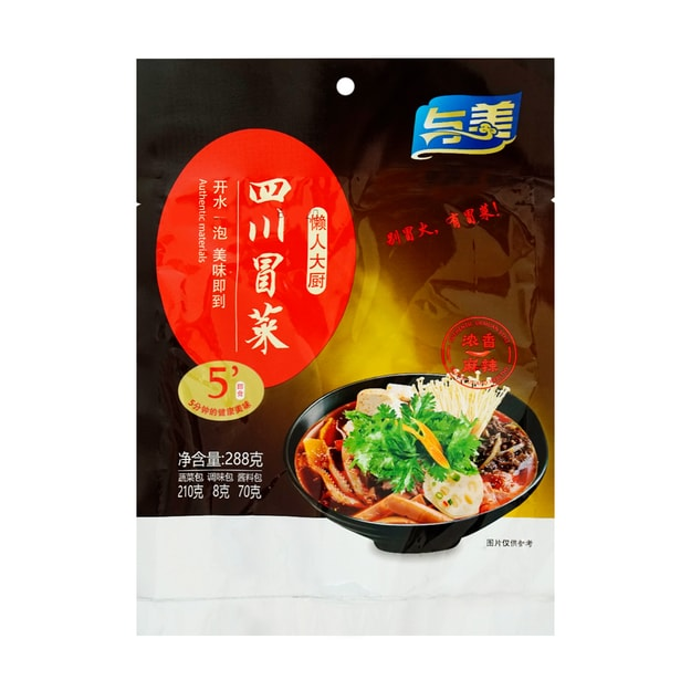 Product Detail - YUMEI Mini-Hotpot - Spicy Hot 288g - image 0