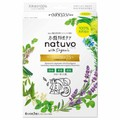 DHL直发[日本直邮]NATUVO 衣物防虫防螨芳香消臭剂衣柜用 3个装6个月用