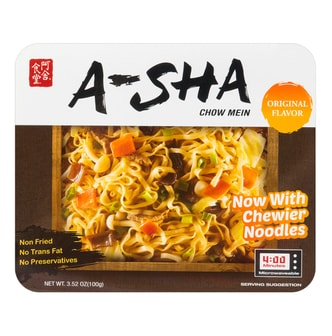 A SHA Dried Noodles Original Flavor 100g