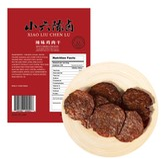 小六陈卤 店主力荐 超好吃  辣味鸡肉干 114g USDA 认证