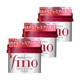 【3罐特惠装】日本SHISEIDO资生堂 FINO 高效浸透修复发膜 230g 台湾版日本版随机发货*3