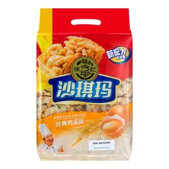 台湾徐福记 沙琪玛 经典鸡蛋味 家庭装 16块入 526g 清真食品