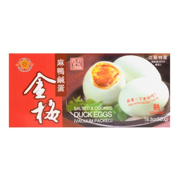 GOLD PLUM Salted Cooked Duck Eggs 8pc