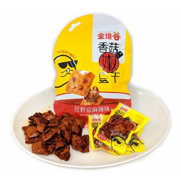 商品详情 - 金堆谷 香菇嫩豆干 狂野级麻辣味 180g 软豆干 植物蛋白 低热量  - image  0