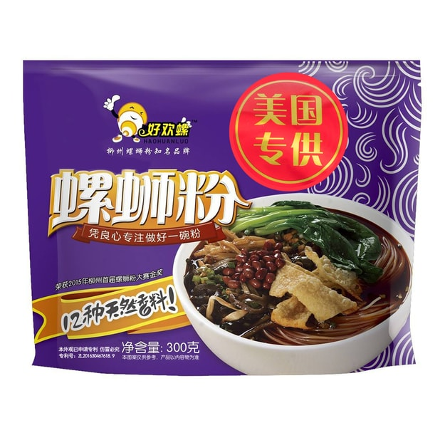 Product Detail - HAOHUANLUO Instant Spicy Rice Noodle 300g - image 0
