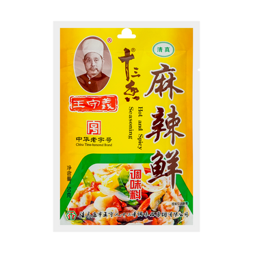 WANGSHOUYI Spicy Seasoning 50g