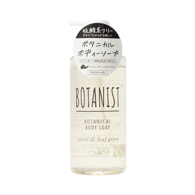 Product Detail - BOTANIST Botanical Body Soap Light 490ml - image 0