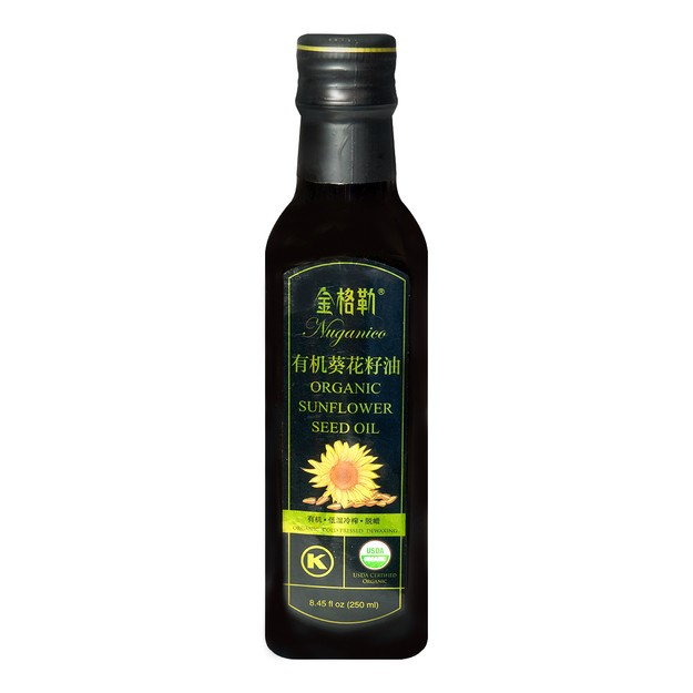 Product Detail - 【Clearance】Nuganico Organic Sunflower Seed Oil 250ml - image 0