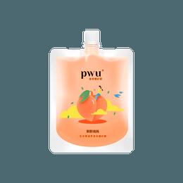 PWU朴物大美 冰沙磨砂膏 醉醉桃桃 200g 温和去角质