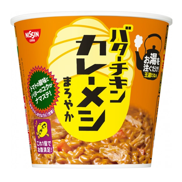 Product Detail - JAPAN NISSIN Butter  Curry Rice 103g - image 0