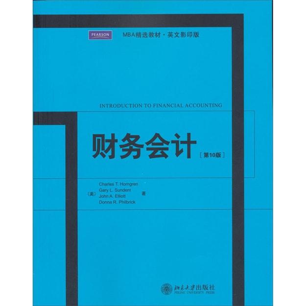 商品详情 - MBA精选教材·英文影印版:财务会计(第10版) - image  0