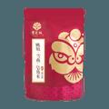 宝芝林 桃胶雪燕皂角米组合装 150g 天然桃花泪 皂角米雪莲子雪燕银耳红枣伴侣