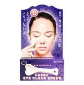 LOVED FACE Cassa Eye Clear Spoon Face Massager 1pc