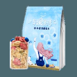 OCAK Easy Diet Life Crispy Oatmeal 400g