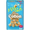 【日本直邮】Glico格力高Collon可珑奶油蛋卷迷你夹心饼干 6袋