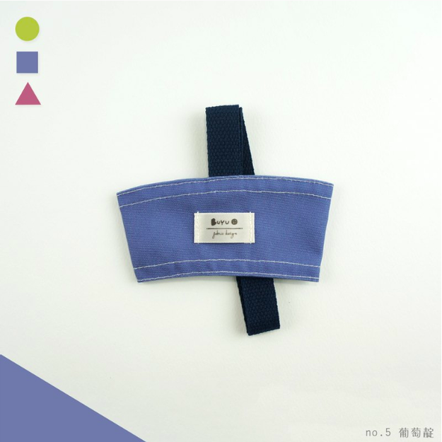 Product Detail - MONKEY DESIGN Single Layer Beverage Bag #Grape Indigo - image 0