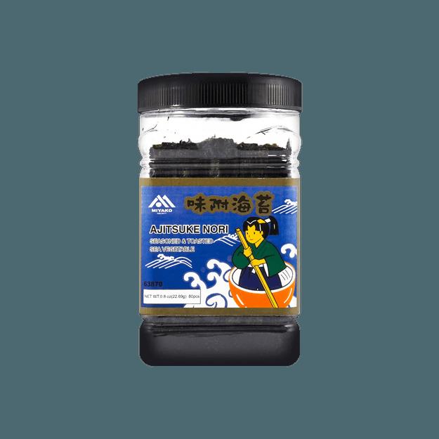 商品详情 - 日本Takaokaya高冈屋 盒装海苔 调味 拌饭用 22.69g - image  0