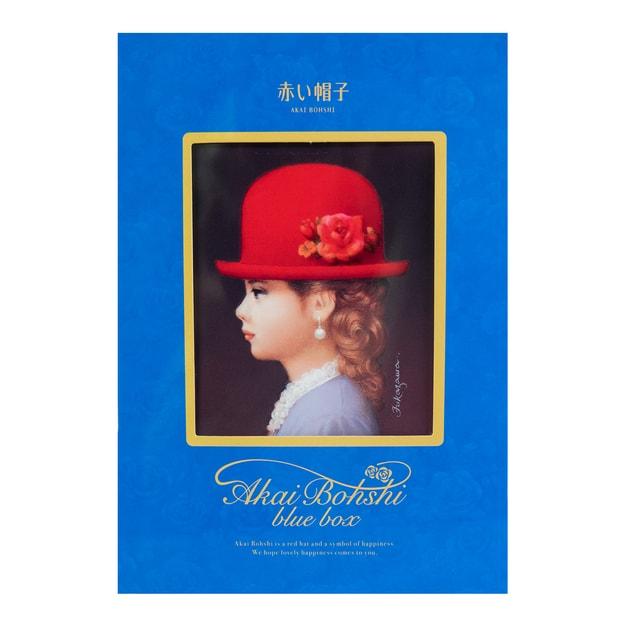商品详情 -  日本AKAIBOHSHI红帽子 蓝盒子节日饼干礼盒 5种10枚入 65.5g - image  0
