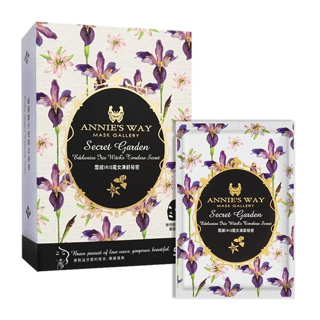 Product Detail - ANNIE\'S WAY Secret Garden Edelwesis Iris Witch\'s Timeless Secret Mask Box 5pcs - image 0