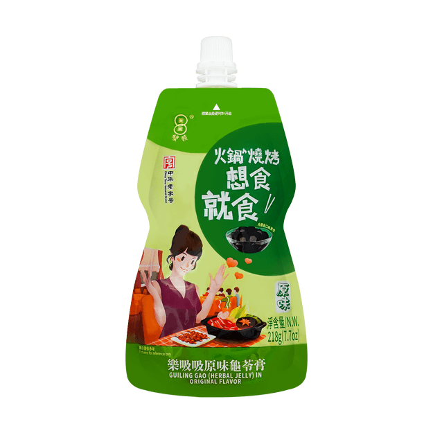 Product Detail - Grass Jelly Drink Original Flavor 218g - image  0