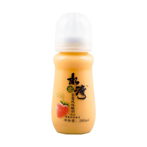 Product Detail - SLW Yogurt Drink (Strawberry) with Pacifier - image 0