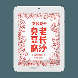 WENHEYOU Fried Beancurd Spicy Flavor 125g