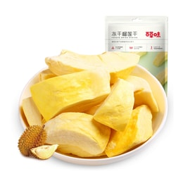 [China direct mail] BE&CHEERY freeze-dried durian dry snacks specialty fruit dry gold pillow Thai flavor 30g