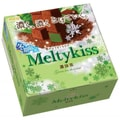 JAPAN MEIJI MELTYKISS Matcha Chocolate 60g