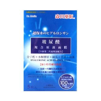 DR. MORITA Hyaluronic Acid Essence Mask 5sheets