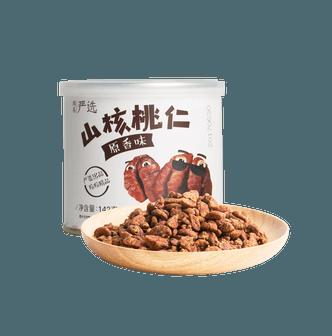 【中国直邮】网易严选 山核桃仁142克 (原香味)